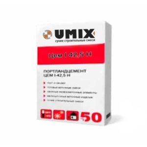 Цемент М500 Д0 (ЦЕМ I 42,5H), мешок 50 кг, ТМ «UMIX»