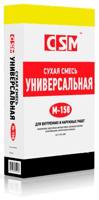 Смесь универсальная М150 «CSM», 25 кг