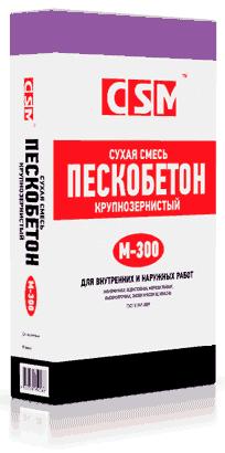 Смесь М300 пескобетон «CSM», 25 кг