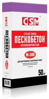 Смесь М300 пескобетон «СSM», 50 кг