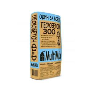 Смесь М300 пескобетон «MultiMix»